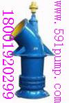 立式轴流泵,ZLB轴流泵