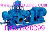 低加疏水泵,NW疏水泵